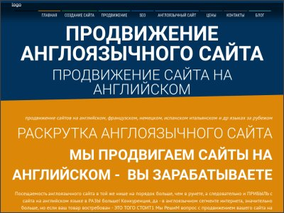 https://Auslander.ru/