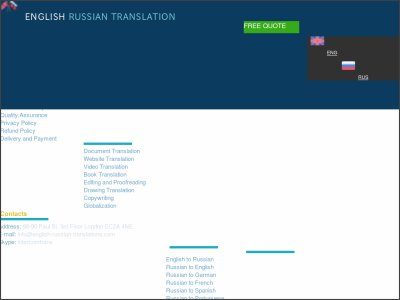 https://www.english-russian-translations.com