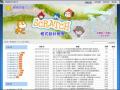 Scratch 程式設計教學-(胡信忠老師)